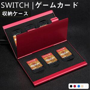Nintendo Switch Lite 対応 ケース ATiC ニンテンドー スイッチライト キャリングケース 収納バッグ EVA素材 耐衝撃 全面保護☆5色選択/1点