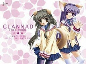 Pillow Cover CLANNAD Clanad Sofmap Benefits 4032A1 #