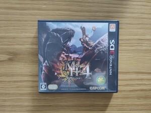 モンスターハンター4 ニンテンドー3DS専用ソフト モンスターハンター4 3DS