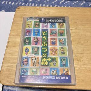 ゲームキューブ どうぶつの森+ マリオパーティ4 NARUTO激闘忍者大戦 ドンキーコンガ3 メモリーガード付