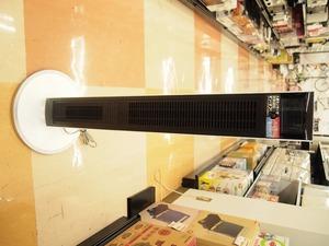 期間限定セール コイズミ KOIZUMI 送風機能付ファンヒーター KHF-1201