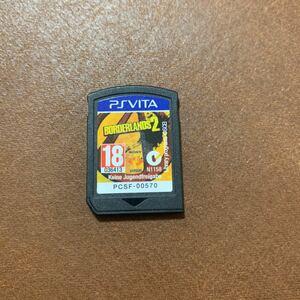 PS Vita ソフト ボーダーランズ2 borderlands2 英語版