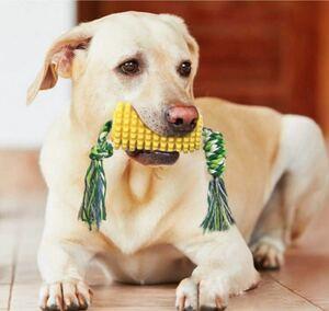ペットおもちゃ 犬 とうもろこし 噛むおもちゃ 大型犬 デンタルケア ペット用品 犬歯ブラシ わんちゃん 知育玩具