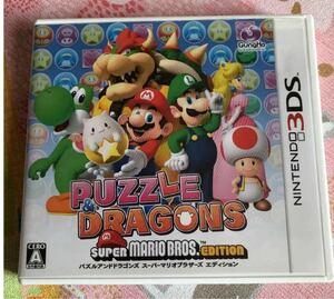 3DS パズルアンドドラゴンズスーパーマリオブラザーズエディション