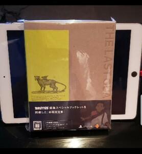 PS4 人喰いの大鷲トリコ 初回限定版