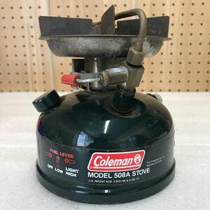 TK2968 Coleman コールマン ガソリン シングルストーブ 508A 動作未確認 現状品