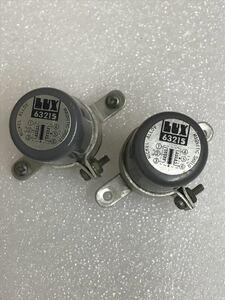 GJ9008 LUX MC トランス 6321S 6Ω 5kΩ 動作不明 2個まとめ 現状品 0807