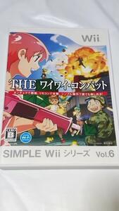 SIMPLE Wiiシリーズ Vol.6 THE ワイワイ・コンバット