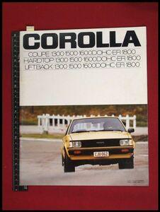 m8782【旧車カタログ】トヨタ【カローラ クーペ・ハードトップ・リフトバック】31P 1980年