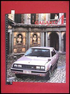 m8775【旧車カタログ】三菱【ギャラン∧ 1800.2000.2600.2300D】16P 1980年