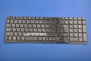 国内発送 安心保証 送料560円 NEC LAVIE Direct NS GN256H/S8 PC-GN256HSA8 PC-GN256HSD8 PC-GN256HSG8 PC-GN256HSL8 日本語キーボード