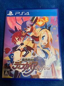 魔界戦記ディスガイア Refine PS4