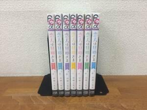 状態良♪ 「恋人は旦那さま」 全7巻 (完結) 山田こもも 全巻セット 当日発送も! @4860