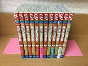 状態良♪ 「青楼オペラ」 1~12巻(完結) 桜小路かのこ 全巻セット 当日発送も! @4896