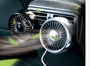 新品未使用品 車用扇風機 車内アクセサリー小型 扇風機 LED 2個 セット