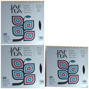 JAF TEA シュプリーム&アールグレイ 50パック 3個セット 新品