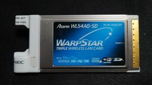 NEC 無線LANカード Aterm WL54AG-SD WARPSTAR TRIPLE WIRELESS LAN CARD