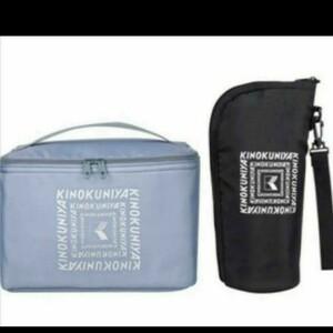 保冷保温機能付きバッグ&ペットボトルホルダーセット
