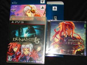 送料無料 未開封品 DUNAMIS15/デュナミス15 PS3 ソフト+2枚組サウンドトラックCD+数量限定版外箱