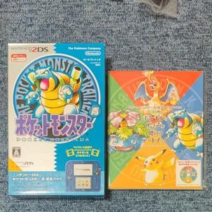 Nintendo 2DS ニンテンドー2DS ポケットモンスター青