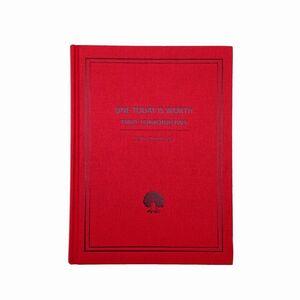 【訳あり】ノート 罫線 北欧風 シンプル ナチュラル系 B5サイズ (レッド×ツリー)