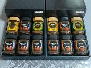 ネスカフェ コーヒーギフト N30-XQ 2箱 ゴールドブレンド エクセラ ギフトセット