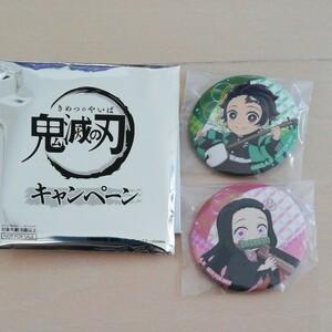 鬼滅の刃 セガ キャンペーン 缶バッジ 炭治郎&禰豆子