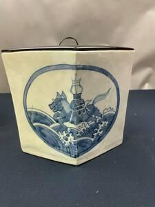 茶道具 水差し 中国 中国陶磁器 道光年製 清時代末 アンティーク コレクション