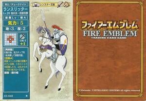 ファイアーエムブレムトレーディングカードゲーム FETCG AN-048 ランスリッター 稀少 絶版