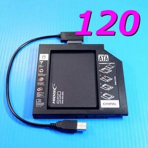 【SSD 120GB】ノートパソコン強化キット HDSSD120GJP3