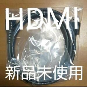 Nintendo Switch HDMI ケーブル 新品未使用 純正