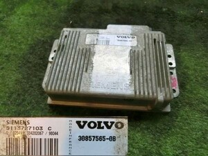 now only free shipping * Volvo S40*4B4184* engine computer -* immediately shipping