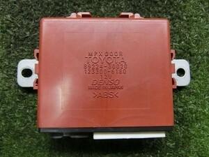 今だけ送料無料☆トヨタ クラウン ロイヤルサルーン・JZS171・MPXコンピューター(7)・DENSO