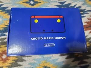 ☆非売品☆ ニンテンドー3DS ちょっと マリオ エディション
