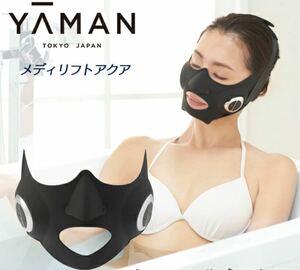 ヤーマン/YA-MAN 美顔器 メディリフト アクア