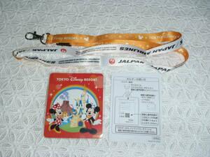 ② 限定 非売品【JAL 東京ディズニーリゾート】パスポートホルダー ネックストラップ オレンジ 日本航空 ディズニーランド ディズニーシー