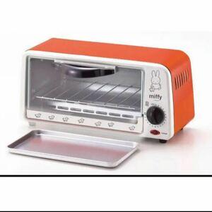 ミッフィー オーブントースター 新品 未使用