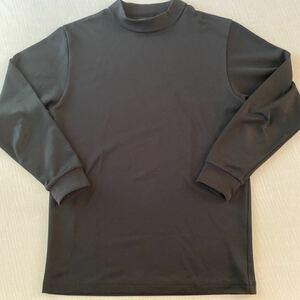 アンダーシャツ 長袖 黒150センチ