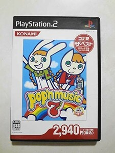 送料無料 即決 良品 ソニー sony プレイステーション2 PS2 プレステ2 ポップンミュージック7 pop'nmusic7 レトロ ゲーム ソフト Y697