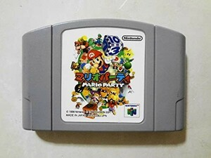 N64 21-001 任天堂 ニンテンドー64 N64 マリオパーティ マリパ ボード 対戦 名作 シリーズ レトロ ゲーム ソフト