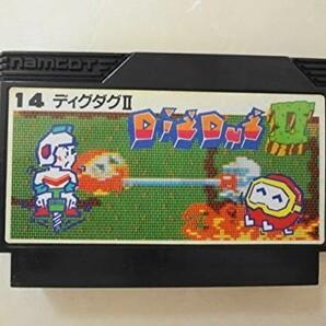 FC21-001 任天堂 ファミコン FC ディグダグ2 14 アクション DIGDUG Ⅱ ナムコ 名作 シリーズ レトロ ゲーム カセット ソフト