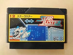 FC21-006 任天堂 ファミコン FC スターラスター 12 シューティング Starluster ナムコ シリーズ レトロ ゲーム カセット ソフト
