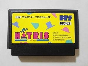 FC21-002 任天堂 ファミコン FC ハットリス 落ち物 パズル ビーピーエス ブロック 定番 名作 シリーズ レトロ ゲーム ソフト