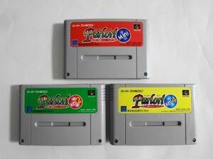 送料無料 即決 使用感あり 任天堂 スーパーファミコン SFC parlor パーラー mini ミニ 1 2 4 セット レトロ ゲーム ソフト Y643