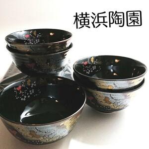横浜陶苑 丼鉢とトレー5客セット