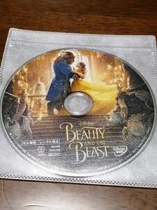 美女と野獣DVD