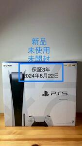 PS5 本体