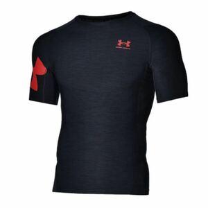 アンダーアーマー コンプレッションシャツ Lサイズ
