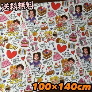 ケーキ 生地 はぎれ 布 ハンドメイド 100×140
