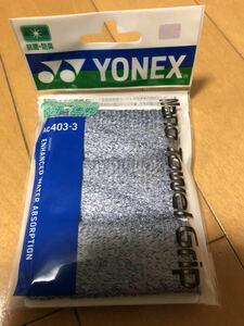☆送料無料☆YONEX ヨネックス グリップテープ ナノタオルグリップ 2